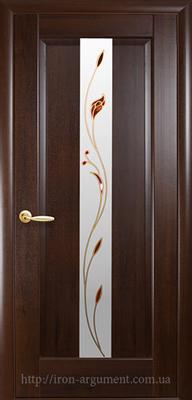 межкомнатные двери ТМ Новый Стиль, модель двери: ПРЕМЬЕРА Р1