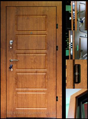 двери входные ПРЕМИУМ в цвете дуб золотой, модель Б-98