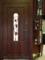 входные-двери-элит-с-ковкой-7-в-цвете-vinorit37-модель-1487